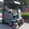 清洁电动扫地车