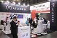电子电动玩具展览会(2018年上海婴童展)