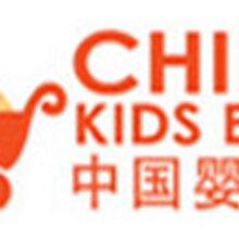 2018上海婴童用品展,2018儿童泳装、泳裤展