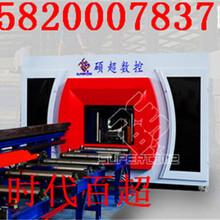 數控三維鉆床型號碩超數控龍門移動式三維鉆床廠家直銷圖片