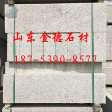 五莲灰花岗岩1535100单价,五莲灰路缘石价格