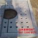 花岗岩排水沟盖板价格,g654大理石盖板报价