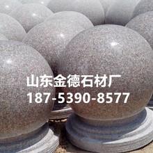 五莲红圆球价格,花岗岩圆球图片