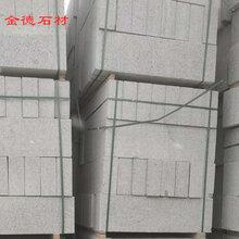 五莲花路边石规格-大理石路边石尺寸图片