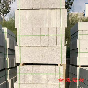 五莲花路边石多少钱一米、花岗岩路边石规格