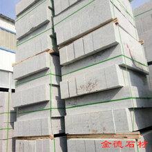 大理石路边石价格、市政路边石加工厂图片