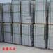 灰色花崗巖火燒板價格,30×60五蓮花火燒板報價