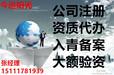 青海注销公司注销税务注销个体注销代办注销