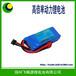 打药农业植保机锂电池