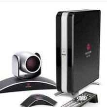 PolycomGroup310-720p視頻會議維修圖片