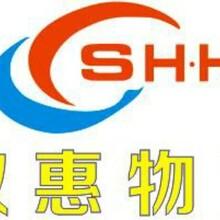 东莞到上海物流公司,东莞到上海货运公司价格图片