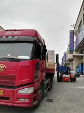 东莞至扬州回程车快运图片