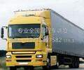 东莞到海北物流货运提供