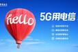 太原電信光寬帶安裝價格,電信企業專線安裝價格