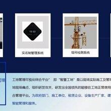 山西建筑工地劳务实名制,山西智慧工地对接住建局平台图片