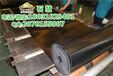 重庆供应黑色常规绝缘胶垫天然橡胶配电室地面专用
