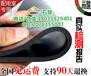 上海供应绿色平面8mm高压电厂专用绝缘胶垫
