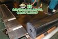 湖北绝缘胶垫无气味平整铺设标准黑色平面3mm一米价格