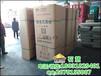 四川供应电力灰安全工具柜1.0mm板厚加厚钢板