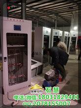 河北金能电力安全工具柜加厚钢板1.0mm焊点少