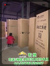 优质密封性好安全工具柜静电喷塑工艺一次卷压成型价格优惠