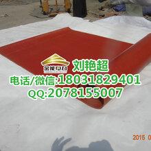 绝缘橡胶垫厚度5/6/8/10/12mm缘胶垫厂家绝缘地板绝缘板绝缘胶垫图片