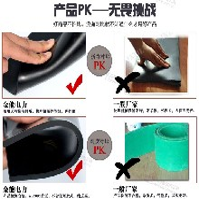 泰州绝缘橡胶板厂家质量责任重于泰山-供应图片
