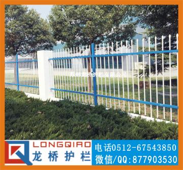 【苏州学校围墙护栏苏州幼儿园围墙栏杆龙桥护栏专业