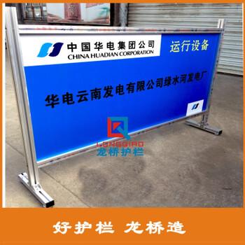淮北电厂安全围栏淮北全铝合金材质铝合金电厂安全护栏可移动