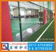 泉州球場護欄網泉州籃球場鐵絲網圍網運動場圍網龍橋廠家直銷