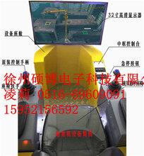 塔吊模拟机塔吊模拟器图片