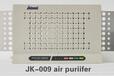 厂家供应莱森JK-009负离子空气清新机