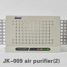 莱森负离子空气净化器JK-009负离子空气清新机生产工厂