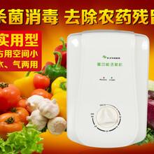 家用活氧机的使用方法-果蔬解毒机的用途和使用方法
