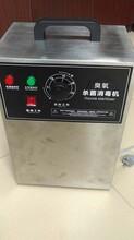 喜吉雅大型臭氧机3g、6g消毒机厂家直销/可提供贴牌