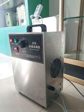 喜吉雅供应车间消毒专用臭氧机/huazhuangpin厂验厂必备