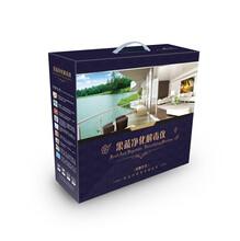 新款钢化玻璃面板家用臭氧消毒机/果蔬解毒机-量大可贴牌