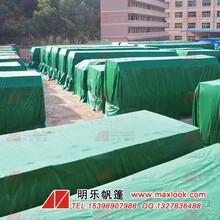 厂家直销防雨篷布汽车篷布南韩布防雨布pe篷布