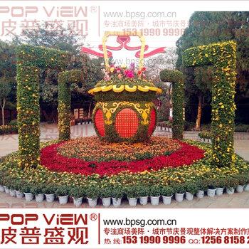 立体花坛具有绿化城市的作用图片