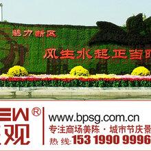 仿真植物塑、动物绿雕、绿植雕塑、绿色植物雕塑、五色草立体花坛、西安绿雕制作、西安绿雕厂家