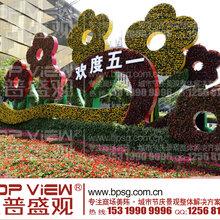 西安花坛设计摆放的关键之处图片