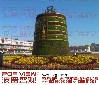 立体花坛应用于市政广场、公园、农博园、花博园、景区、绿化带图片