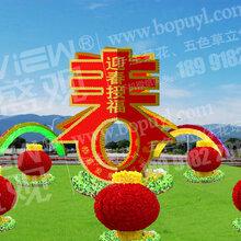 春节造型:仿真花造型、绢花造型制作