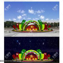 快看,2020年疫情胜利立体花坛、绿雕立体花坛、五色草立体花坛首度面市泾河新城!图片