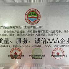 关于南宁写字楼装修设计一些良心小贴士-广西灿源