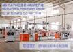 国内最先进的塑料拉丝机ABS圆丝挤出机ABS拉丝机
