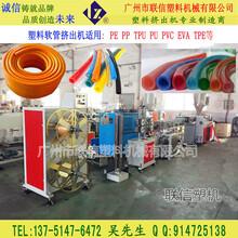 联信SJ-55/28PU管材生产线TPU管材挤出机