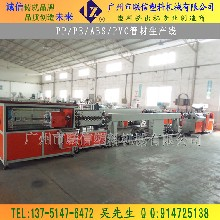 PP管材挤出机生产线设备厂家