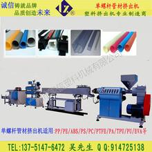 广东HDPE水管生产机器塑料管材设备