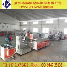 全自动PVC拉丝机组PVC圆丝生产线
